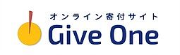 give one