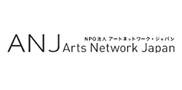 NPO法人アートネットワーク・ジャパン